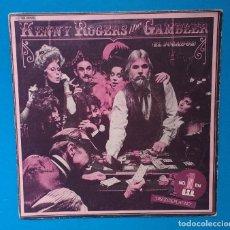 Dischi in vinile: KENNY ROGERS-THE GAMBLER. Lote 130983488