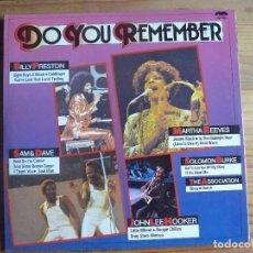 Discos de vinilo: DO YOU REMENBER - 2LP - SAN AND DAVE - BILLY PRESTON - MARTHE REEVES - SOLOMON BURKE - JOH LEE HOOKE. Lote 130989544