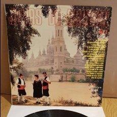 Discos de vinilo: JOTAS DE ARAGÓN / LP OLYMPO - 1975 / MBC. ***/***. Lote 130998400
