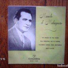 Discos de vinilo: MANOLO EL MALAGUEÑO - LA SOLEA DE TUS OJOS + ESA PERSONA NO ES BUENA + CUANDO SUENA UNA GUITARRA +1. Lote 131043824