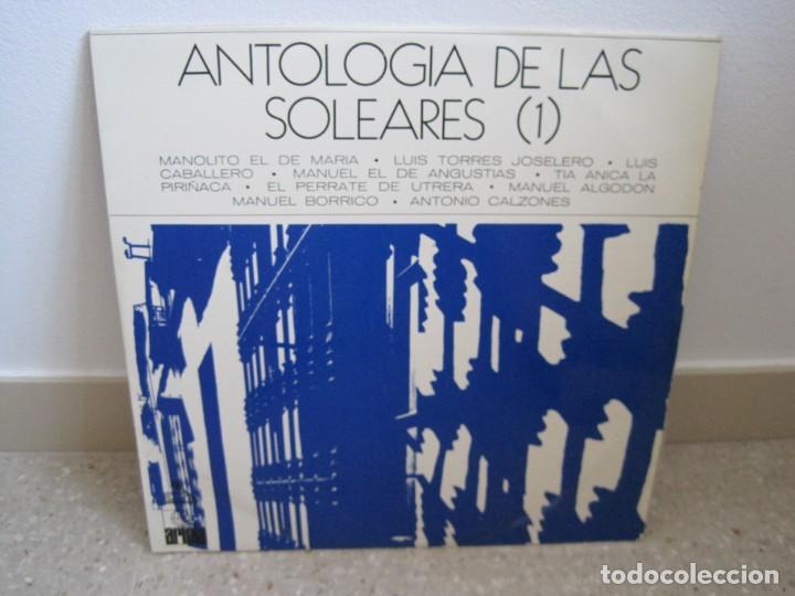 ANTOLOGIA DE LAS SOLEARES (1) (Música - Discos - LP Vinilo - Flamenco, Canción española y Cuplé)