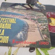 Discos de vinilo: II FESTIVAL ESPAÑOL DE LA CANCIÓN - BENIDORM 1960 - LOS IRUÑA'KO Y LOLITA GARRIDO. Lote 131093404