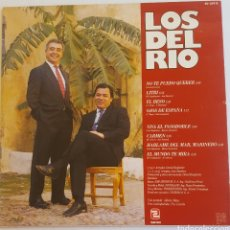 Discos de vinilo: PUERTA GRANDE. LOS DEL RÍO. LP. DISCO PUBLICITARIO DE BANESTO. Lote 131108184