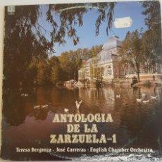 Discos de vinilo: ANTOLOGÍA DE LA ZARZUELA 1. TERESA BERGANZA. JOSÉ CARRERAS. Lote 131110197