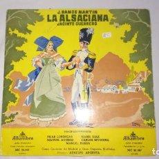 Discos de vinilo: LA ALSACIANA-J RAMOS MARTIN-JACINTO GUERRERO-ALHAMBRA-MC25007. Lote 131115252