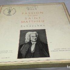 Discos de vinilo: BACH PASSION SELON SAINT MATTHIEU-SCERCHEN-COLLECTION BLANCHE VEGA- -PASION SEGUN SAN MATEO. Lote 131119488