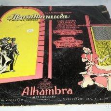 Discos de vinilo: MARIA MANUELA-F MORENO TORROBA-ALHAMBRA MCC 30041-FERNANDEZ SHAW. Lote 131130772
