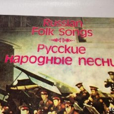 Discos de vinilo: ALEXANDROV SONG AND DANCE ENSEMBLE OF THE SOVIET ARMY CTEPEO 33 C20 13171 2. Lote 131130948