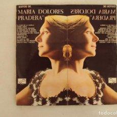 Discos de vinilo: EXITOS DE MARIA DOLORES PRADERA, LP EDICION ESPAÑOLA 1969, ZAFIRO. Lote 131141332