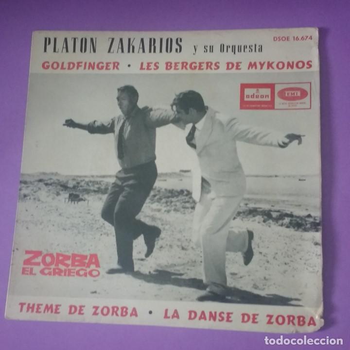 PLATON ZAKARIOS Y ORQUESTA - ZORBA EL GRIEGO. BSO (Música - Discos de Vinilo - EPs - Bandas Sonoras y Actores)