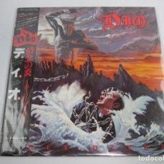 Discos de vinilo: VINILO EDICIÓN JAPONESA DEL LP DE DIO HOLY DIVER. Lote 131232315