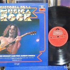 Discos de vinilo: HISTORIA DE LA MÚSICA ROCK. TED NUGENT AND THE AMBOY DUKES. ORBIS 1982. REF. 28 61 335. LP . Lote 131232587