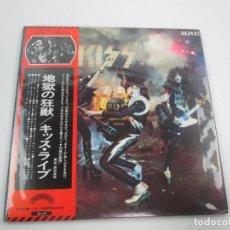 Discos de vinilo: DOBLE VINILO EDICIÓN JAPONESA DEL LP DE KISS ALIVE. Lote 131232727