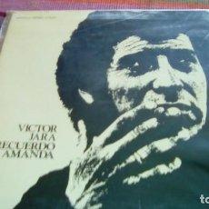 Discos de vinilo: VICTOR JARA - TE RECUERDO AMANDA (LP 1974, MOVIEPLAY) PORTADA ABIERTA LETRAS. Lote 131341834