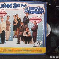 Discos de vinilo: LP LOS AÑOS 80 POR LA DECADA PRODIGIOSA AÑOS 1988 . Lote 131360190