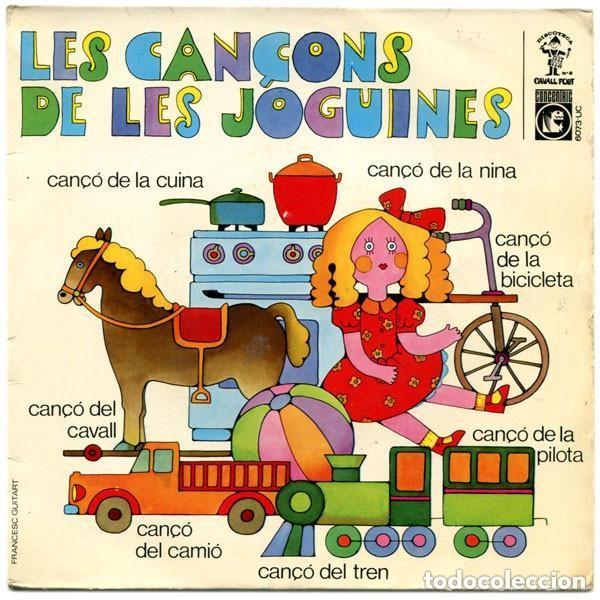 JOSEP MARIA ESPINÀS / FRANCESC BURRULL, LES CANÇONS DE LES JOGUINES - EP  CONCENTRIC 1968