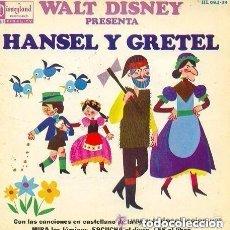 Discos de vinilo: WALT DISNEY PRESENTA HANSEL Y GRETEL - DISCO CON CUENTO DE 28 PÁGS. DISNEYLAND 1969. Lote 131478730