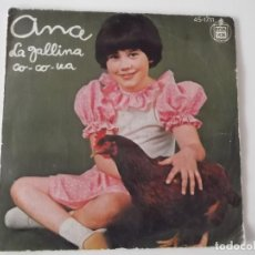 Discos de vinilo: ANA - LA GALLINA CO-CO-UA. Lote 131488578