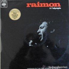 Discos de vinilo: RAIMON – RAIMON À L'OLYMPIA - LP FRANCE 1966 (SOLO PORTADA). Lote 165703010