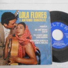 Discos de vinilo: LOLA FLORES-EP SIGUELA +3. Lote 131528062