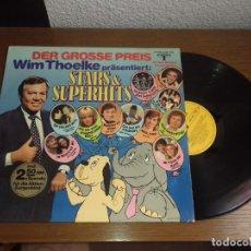 Discos de vinilo: LP - VARIOS - DER GROSSE PREIS - WIM THOELKE PRÄSENTIERT: STARS & SUPERHITS - EDITION GERMANY. Lote 131571190