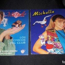 Discos de vinilo: MICHELLE LOTE 2 DISCOS DISNEY L A BELLA Y LA BESTIA Y OTRAS . Lote 131572658