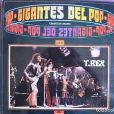 Discos de vinilo: LP - T. REX - GIGANTES DEL POP VOL. 16 (SPAIN, POLYDOR 1981). Lote 131608830