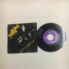 Discos de vinilo: MIKEL LABOA URTSUAKO FIRMADO. Lote 131622994