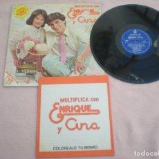 Discos de vinilo: ENRIQUE Y ANA ?– MULTIPLICA CON ENRIQUE Y ANA_VINILO LP 12'' EDICION ESPAÑOLA GLORIA FUERTES 1980. Lote 131653946