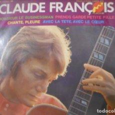 Discos de vinilo: CLAUDE FRANCOIS. Lote 131664622
