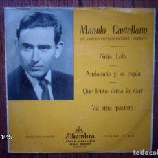 Discos de vinilo: MANOLO CASTELLANO - NIÑA LOLA + ANDALUCIA Y SU COPLA + QUE LENTA SURCA LA MAR + VA UNA PASTORA . Lote 131700722