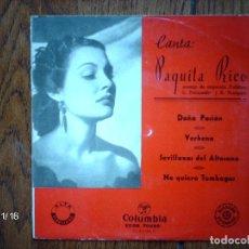 Discos de vinilo: PAQUITA RICO - DOÑA PASION + VERBENA + SEVILLANAS DE ALTOSANO + NO QUIERO TUMBAGAS . Lote 131701122