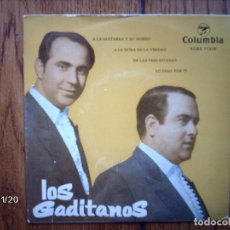Discos de vinilo: LOS GADITANOS (FLORES Y CHIQUITETE) - A LA GUITARRA Y SU DUEÑO + A LA HORA DE LA VERDAD + DE LAS TRE. Lote 131730054