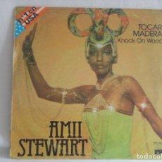 Discos de vinilo: AMII STEWART - KNOCK ON WOOD (TOCAR MADERA) . Lote 131736818
