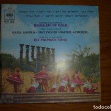 Discos de vinilo: THE PARVIM / YAFFA YARKONI / THE PALMACH SONG. MUSICA DE JERUSALEM. HAVA NAGILA. CBS.. Lote 131784598