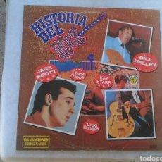Discos de vinilo: VARIOS LP HISTORIA DEL ROCK VOL. 4 1981 BILL HALLEY JACK SCOTT KAY STARR. Lote 131817261
