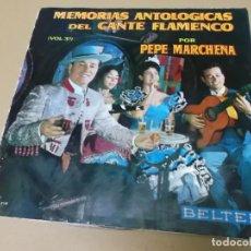 Discos de vinilo: PEPE MARCHENA (LP) MEMORIAS ANTOLOGICAS DEL CANTE FLAMENCO VOL. 3 AÑO – 1963. Lote 131849662