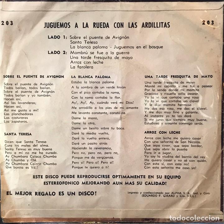 Discos de vinilo: EP argentino de Las Ardillitas año 1964 - Foto 2 - 131873934