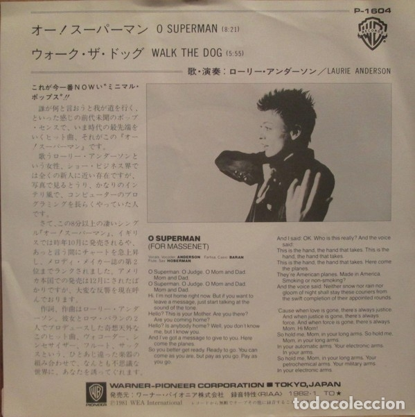 Laurie Anderson O Superman Single Japon Buy Vinyl Singles Pop