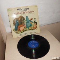 Disques de vinyle: WALT DISNEY PRESENTA EL LIBRO DE LA SELVA- HISPAVOZ - MADRID - 1968-LIBRO A TODO COLOR . Lote 131887418