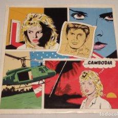 Discos de vinilo: KIM WILDE ( CAMBODIA - WATCHING FOR SHAPES ) 1981-EEC SINGLE45 RAK RECORDS. Lote 131890666