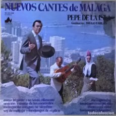 Discos de vinilo: PEPE DE LA ISLA-NUEVOS CANTES DE MALAGA, NEVADA-ND-50.1332. Lote 131892338