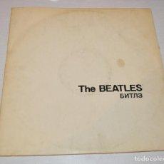 Discos de vinilo: THE BEATLES . DOBLE LP WHITE ALBUM BLANCO .EDICION SOVIETICA 1991A.URSS. Lote 132269846