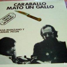 Discos de vinilo: OLGA MANZANO Y MANUEL PICON / CARABALLO MATO UN GALLO LP MOVIE PLAY DE 1975 PORTADA DOBLE. Lote 132011394