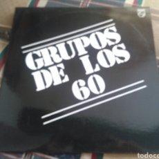 Discos de vinilo: VARIOS LP GRUPOS DE LOS 60 1990 EXCELENTE RELAMPAGOS MIGUEL RIOS LOS ESTUDIANTES LOS INDONESIOS. Lote 132017573