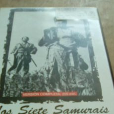 Discos de vinilo: AKIRA KUROSAWA. LOS SIETE SAMURAIS. DVD. PERFECTO ESTADO. Lote 132079094