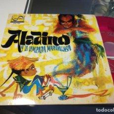 Discos de vinilo: ALADINO DISCO CUENTO SINGLE 1966. Lote 132107934