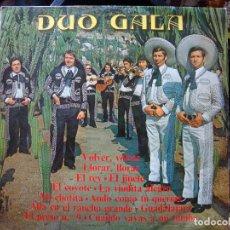 Discos de vinilo: MÚSICA MEXICANA 3 DISCOS LPS. Lote 132115210