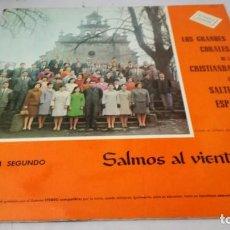 Discos de vinilo: PARABOLAS-F PALAZON-J A OLIVAR-EDICIONES PAULINAS /RELIGION/ M RELIGIOSA/. Lote 192359912