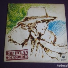 Discos de vinilo: BOB DYLAN SG CBS 1976 MOZAMBIQUE/ OH HERMANA . Lote 132146274